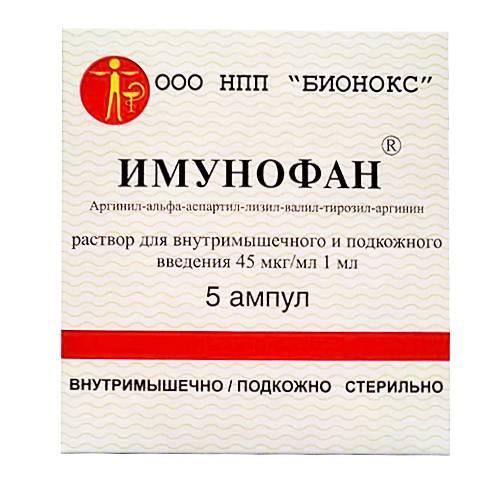 Имунофан: описание, инструкция, цена