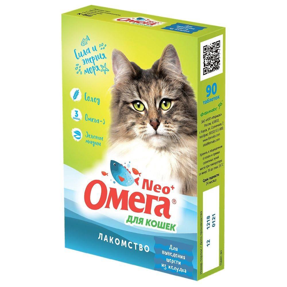Как вывести из желудка кошки шерсть, что давать коту: средства и паста для выведения шерсти, чем растворить в желудке шерсть кота; таблетки и препараты для кошек
