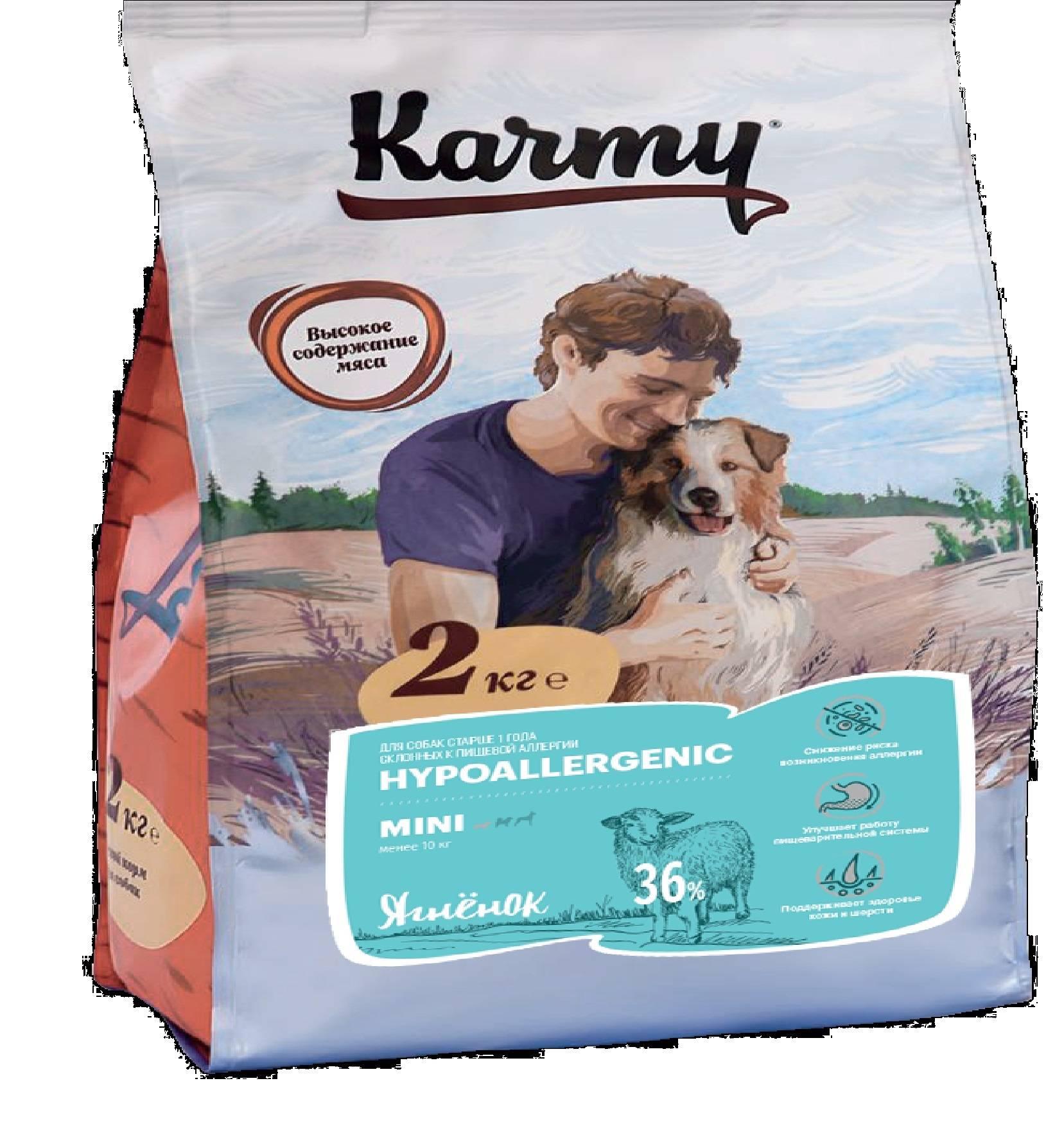 Корм karmy для собак