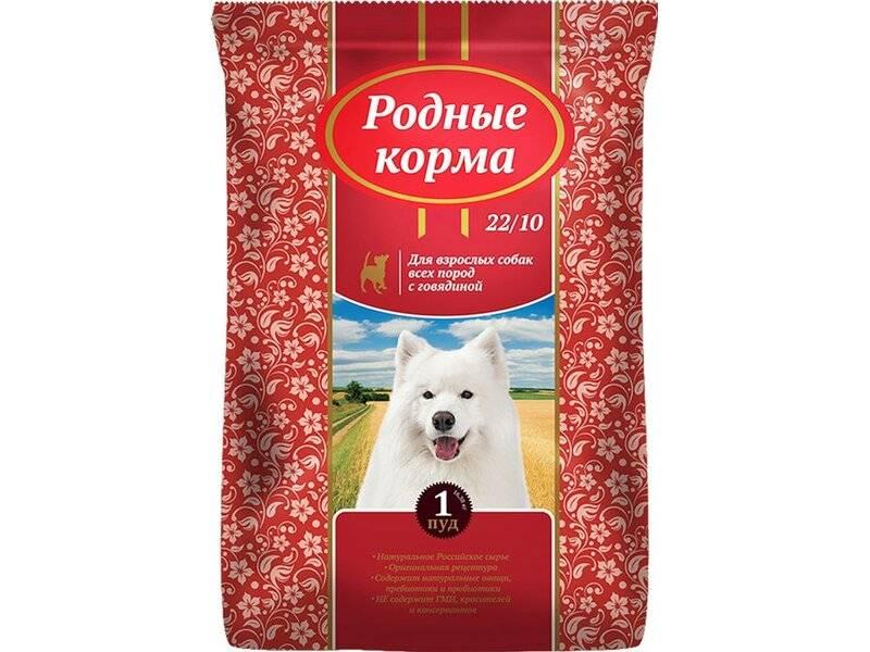 Корм для собак «родные корма»: отзывы и разбор состава - kotiko.ru
