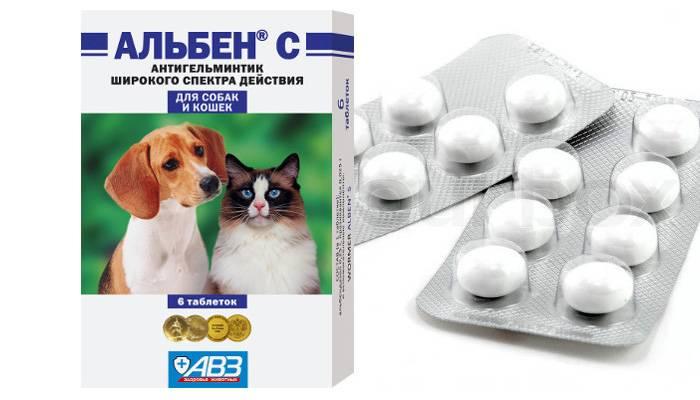 Мильбемакс, таблетки для кошек против глистов, инструкция