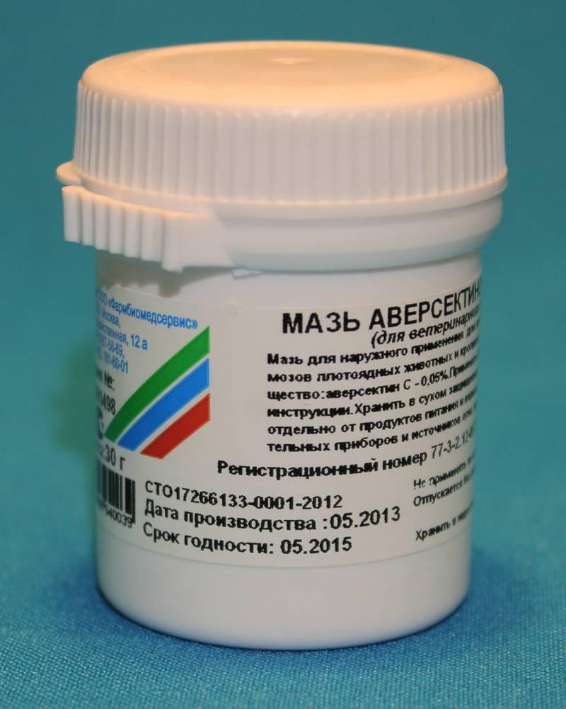 Ветеринарный препарат аверсектиновая мазь: инструкция по применению - вет-препараты