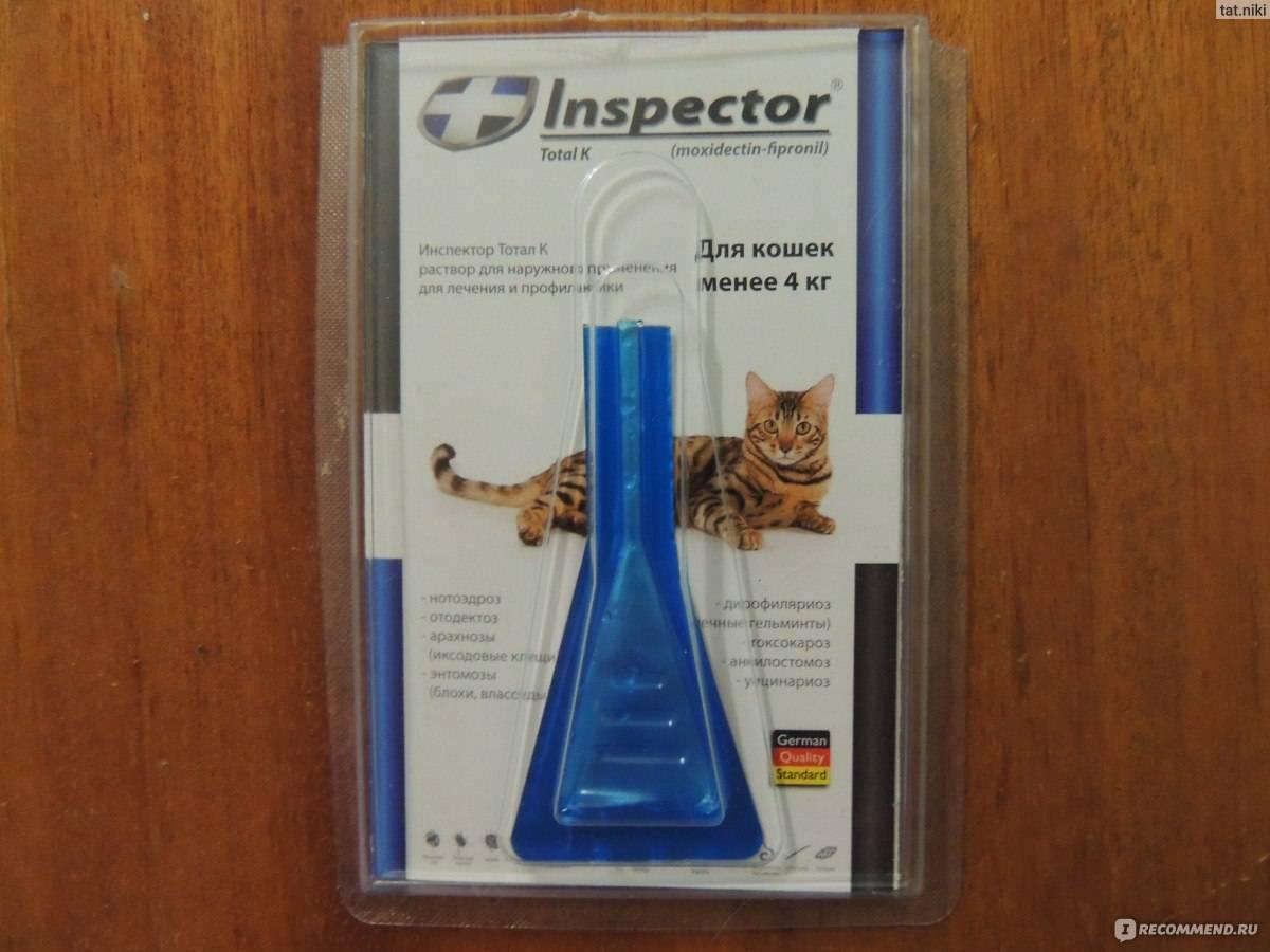 Отзывы противопаразитарные средства inspector total k (инспектор тотал к) для кошек менее 4кг от внешних и внутренних паразитов » нашемнение - сайт отзывов обо всем
