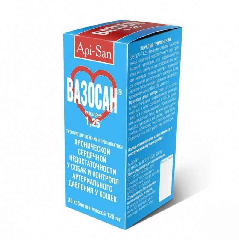 Вазосан 5 мг 30 таблеток - купить, цена и аналоги, инструкция по применению, отзывы в интернет ветаптеке добропесик