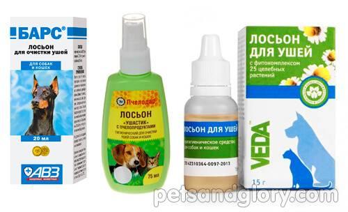Средства для чистки ушей собак