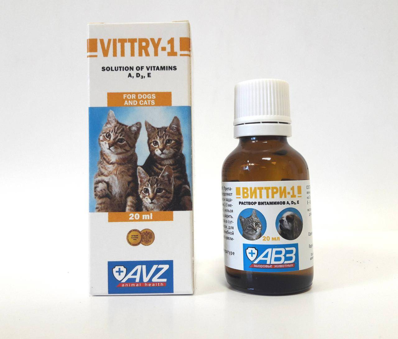 Виттри 1 – комплекс для кошек и котов