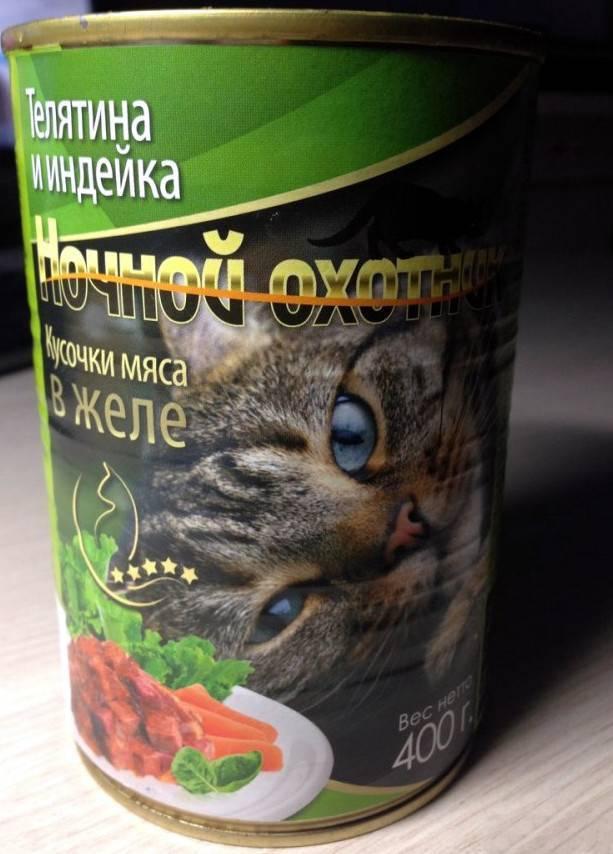 Обзор корма зооменю для кошек — разбор состава, сколько давать, отзывы