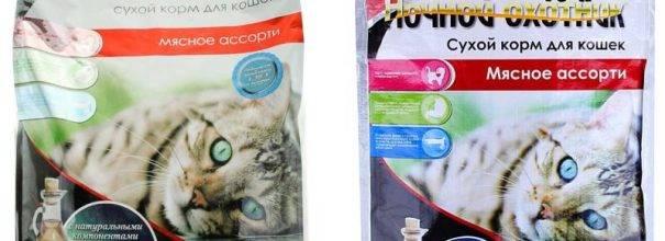 Корм ночной охотник для кошек и котят – особенности состава, недостатки и преимущества
