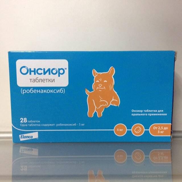 Противовоспалительный и болеутоляющий препарат для собак и кошек elanco онсиор для инъекций (20 мл, для инъекций) - цена, купить онлайн в санкт-петербурге, интернет-магазин зоотоваров - все аптеки