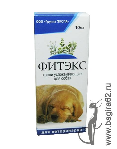 Фитэкс капли успокаивающие для собак - купить, цена и аналоги, инструкция по применению, отзывы в интернет ветаптеке добропесик