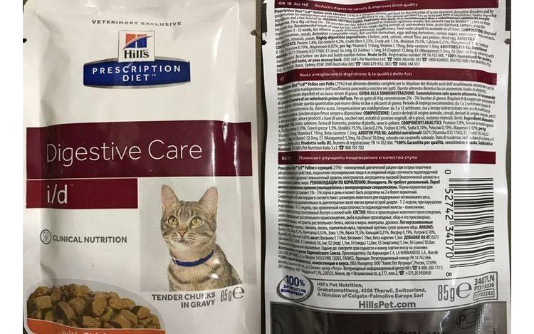Hill's (хилс) — ветеринарный корм для кошек