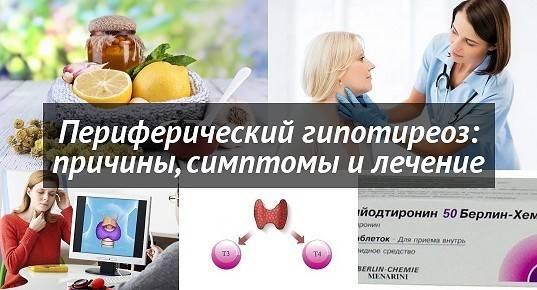 Абсцесс и гангрена легкого | eurolab | инфекционные болезни