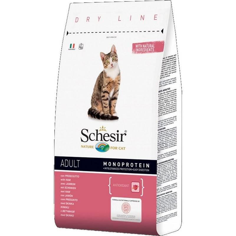 Корм для кошек schesir (шезир): обзор, виды, состав, отзывы