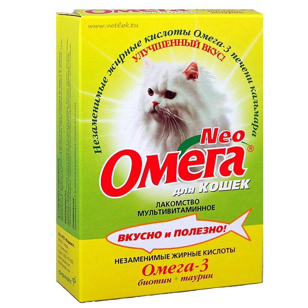 Витамин d для собак и кошек польза и вред