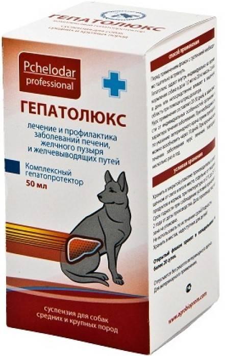 Гепатолюкс таблетки для мелких собак №30