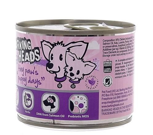 Качественный корм для собак баркинг хедс от британских производителей: обзор линеек гранулированного и консервированного питания