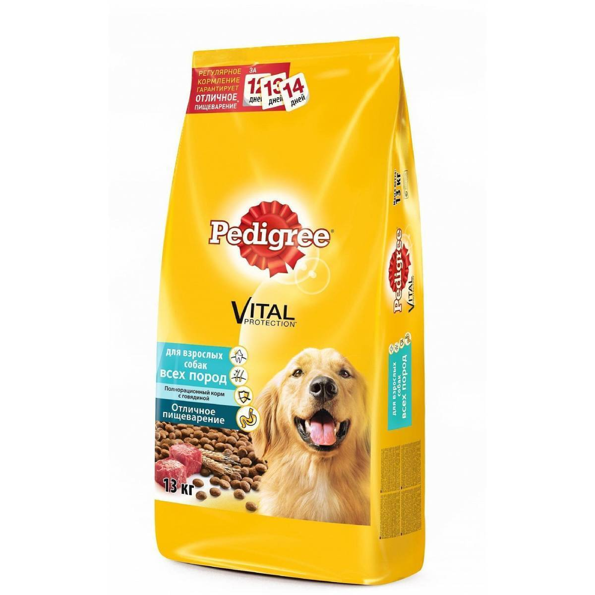Корм для собак педигри (pedigree): отзывы ветеринаров, состав