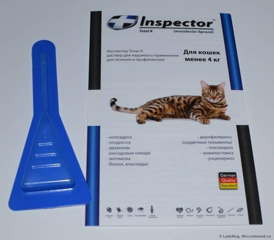 Капли инспектор для кошек и котов