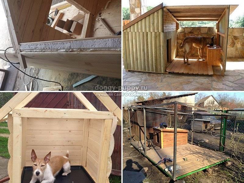 Как сделать будку для собаки — как своими руками построить будку. выбираем материалы и советы по применению лучших конструкций (75 фото)