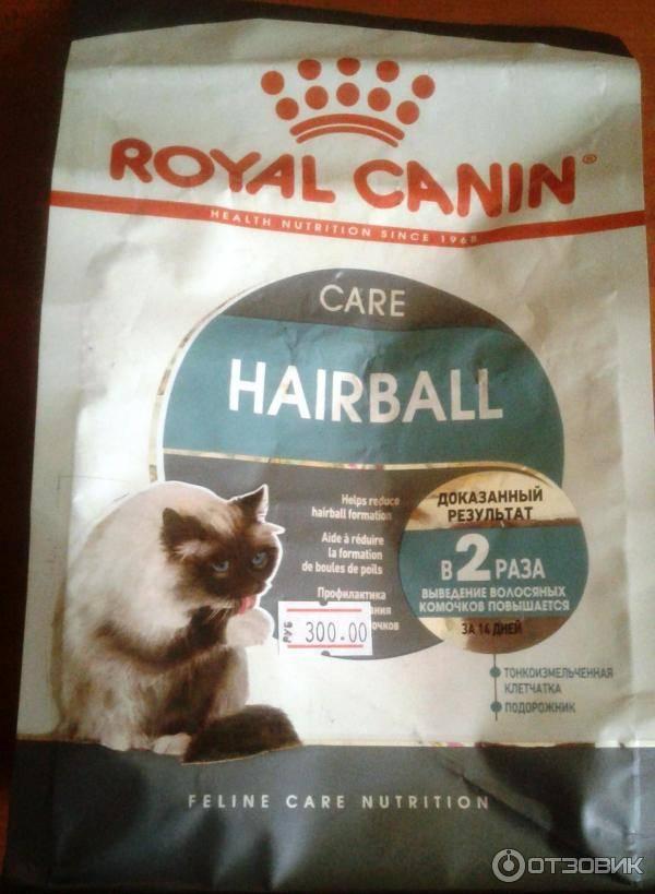 Средства для выведения шерсти из желудка кошки