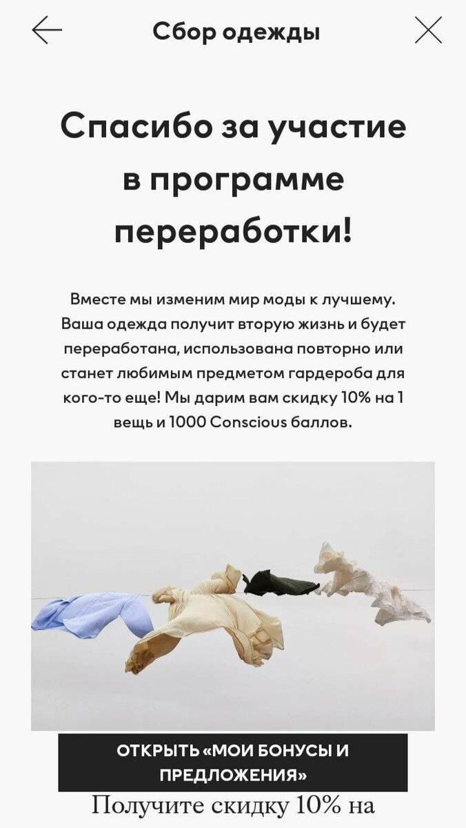Как вывести блох у котят 1 месяца и старше: симптомы появления и средства борьбы русский фермер