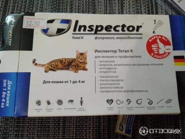 Контрсекснео капли для котов и кобелей, 2 мл