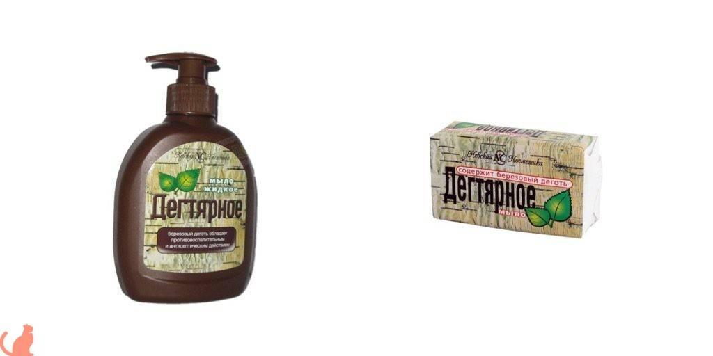 Дегтярное мыло от блох: состав, способ применения