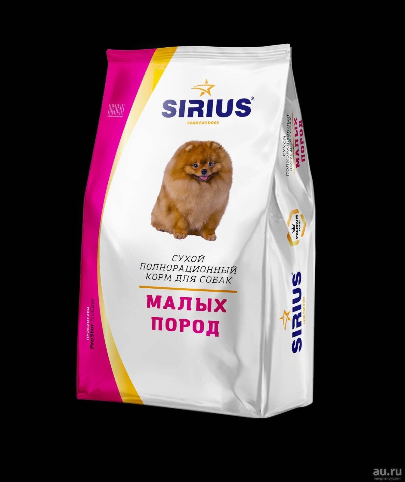 Корм для собак sirius platinum: отзывы и разбор состава - kotiko.ru