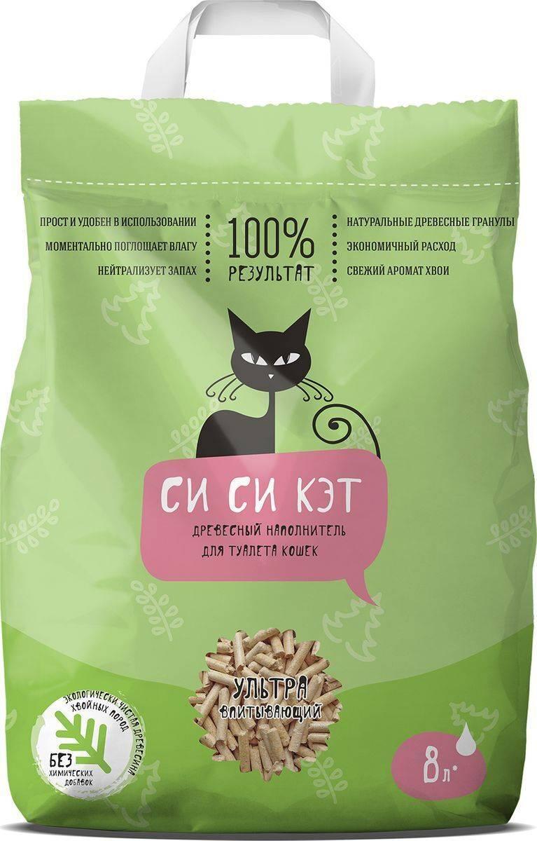 Как выбрать наполнители для кошачьих туалетов - рейтинг лучших по составу, удобству использования и ценам