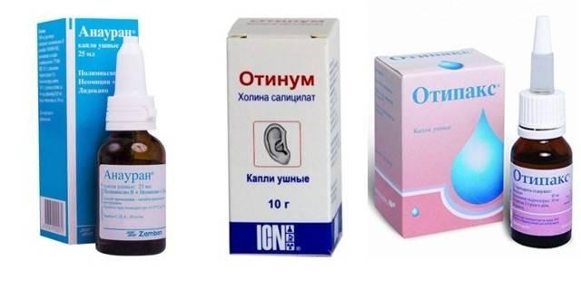 Народное лечение экссудативного отита | компетентно о здоровье на ilive