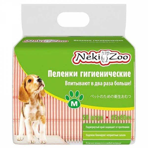 Многоразовые пеленки для собак