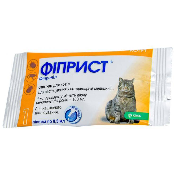 Фиприст для кошек: показания и инструкция по применению, отзывы, цена