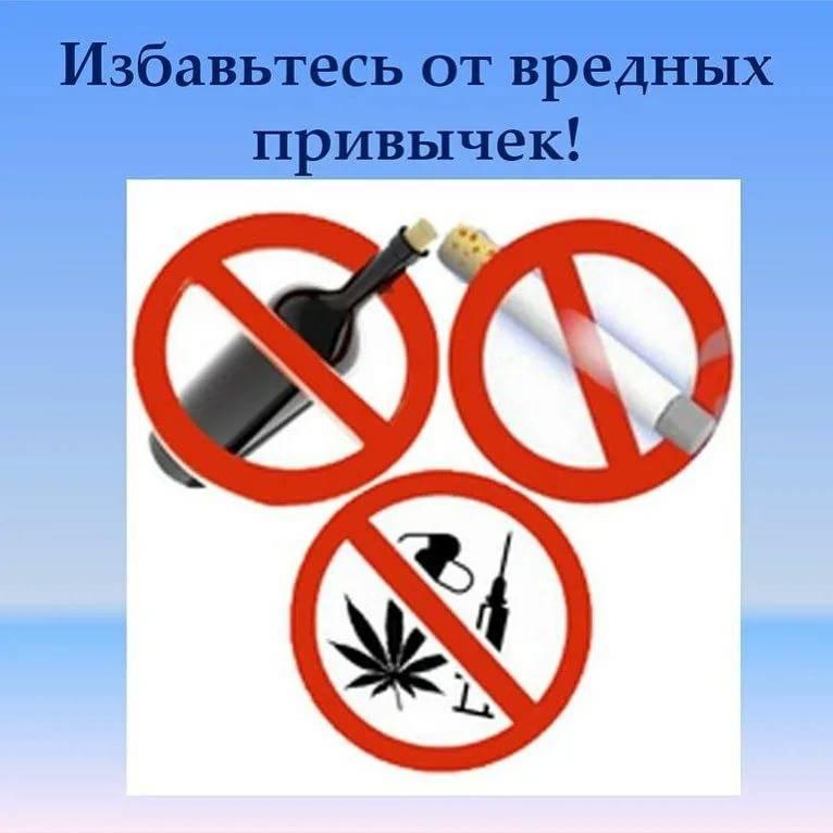 Кого убивает капля никотина - причины, диагностика и лечение