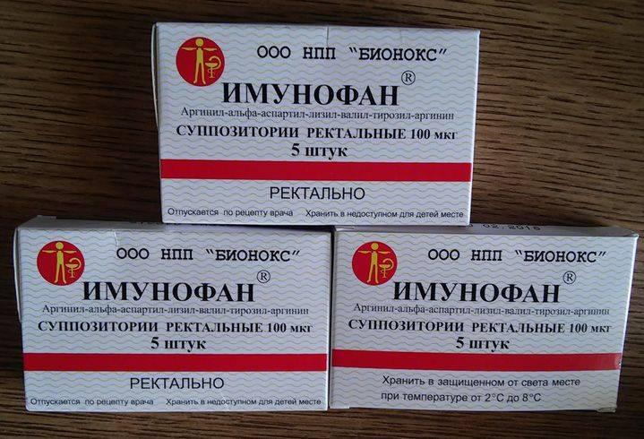 Способ лечения злокачественных и не злокачественных болезней нашего организма.