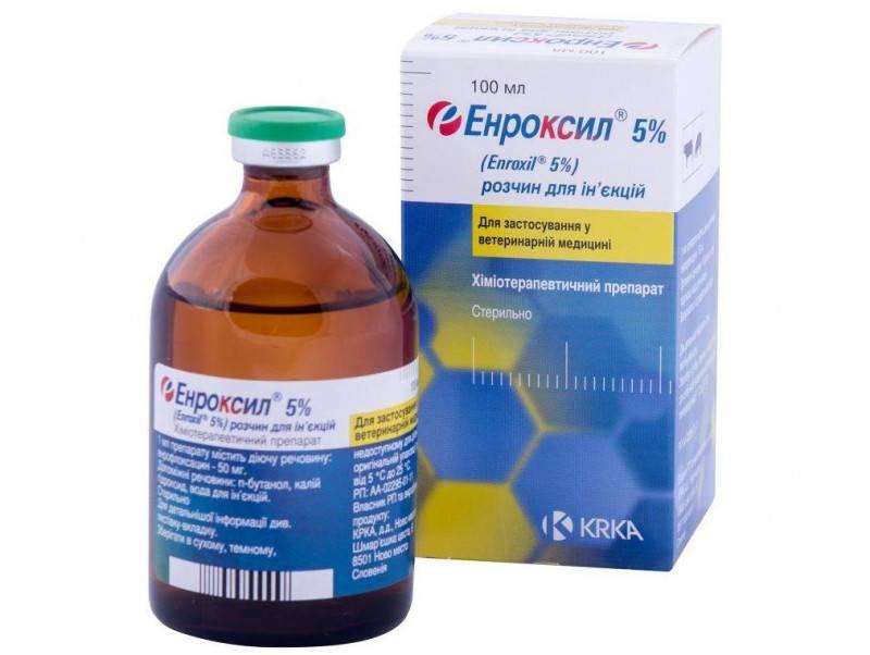 Энроксил 5%, антибиотик широкого спектра для инъекций
