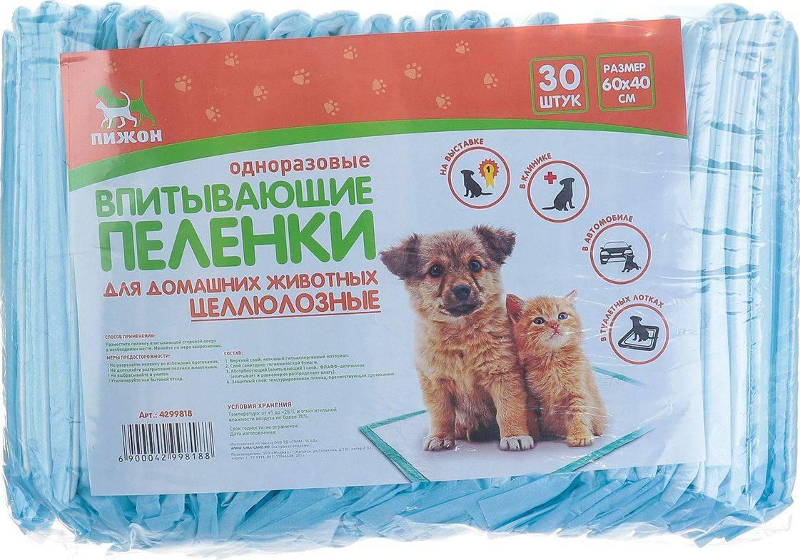 Пеленки для собак: что это, виды, эффективность и практичность, как выбрать и как пользоваться