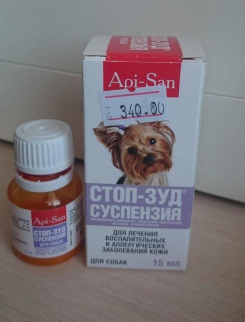 Стоп-зуд спрей - купить, цена и аналоги, инструкция по применению, отзывы в интернет ветаптеке добропесик