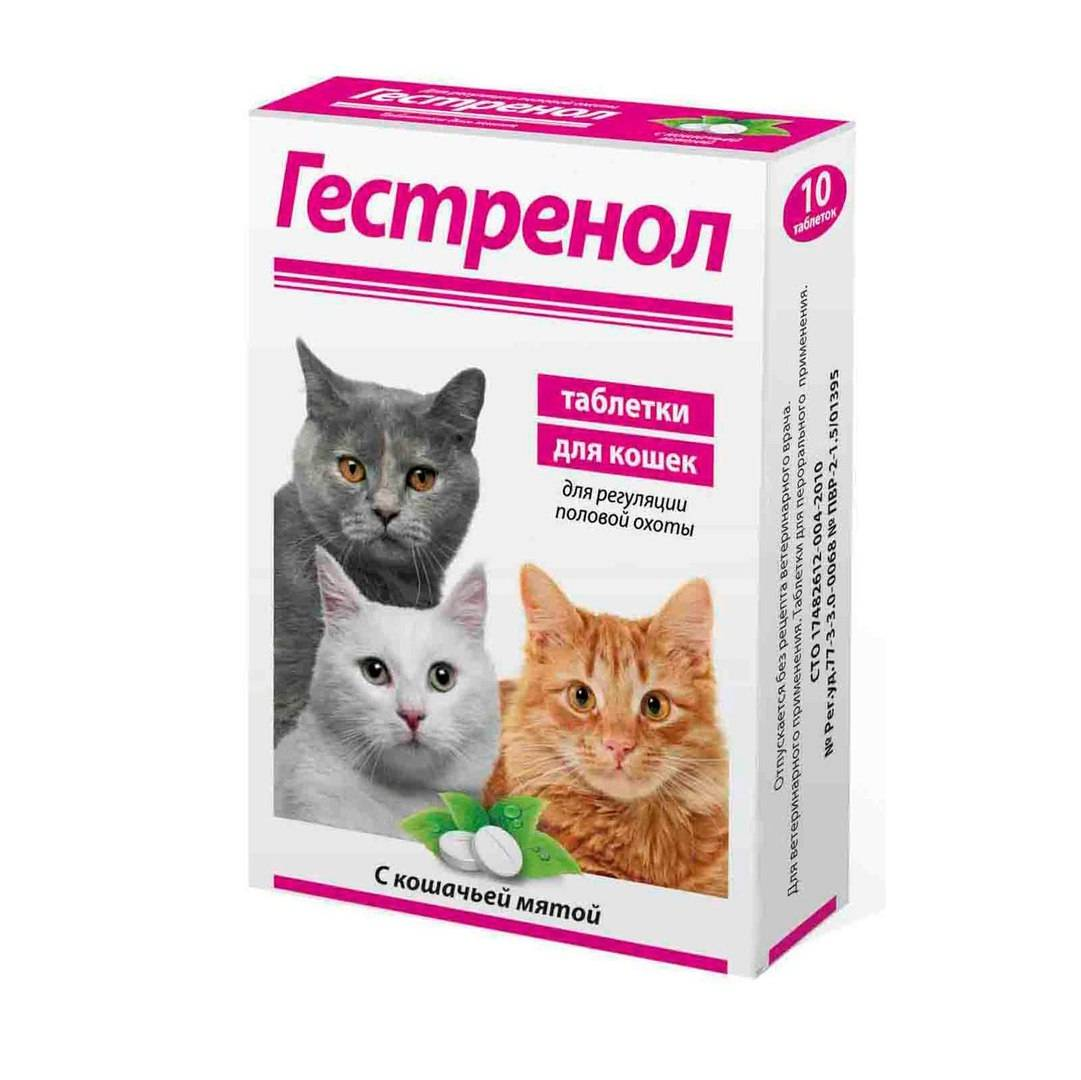 Пуревакс felv (purevax felv) - вакцина против лейкоза кошек, инструкция