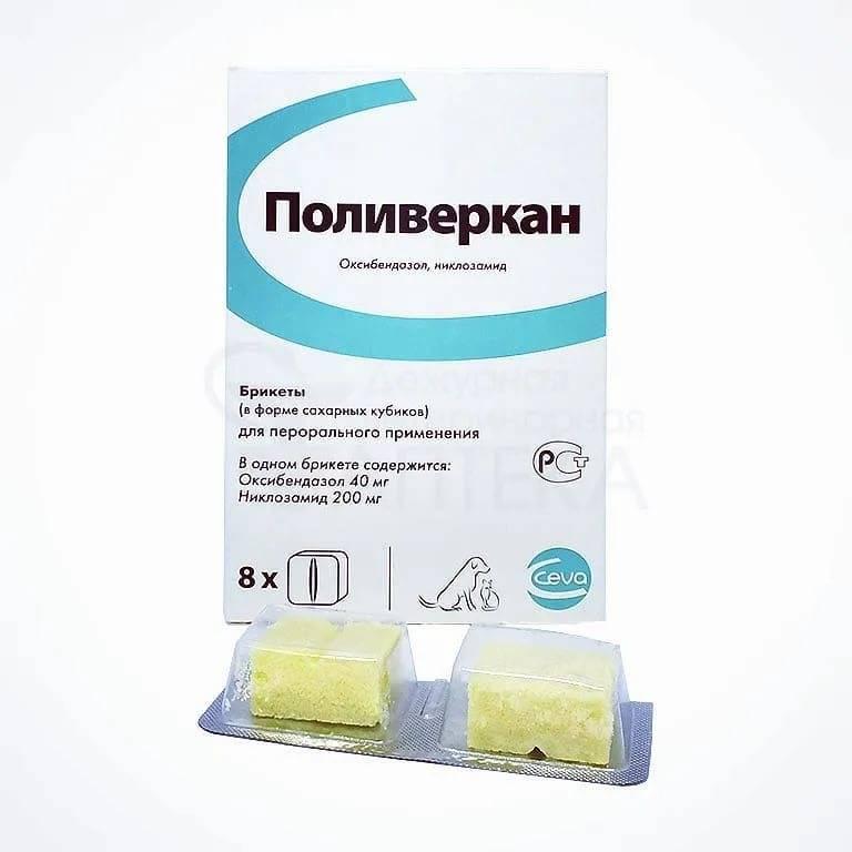 Поливеркан купить, цена на поливеркан с доставкой в москве - beewell.ru