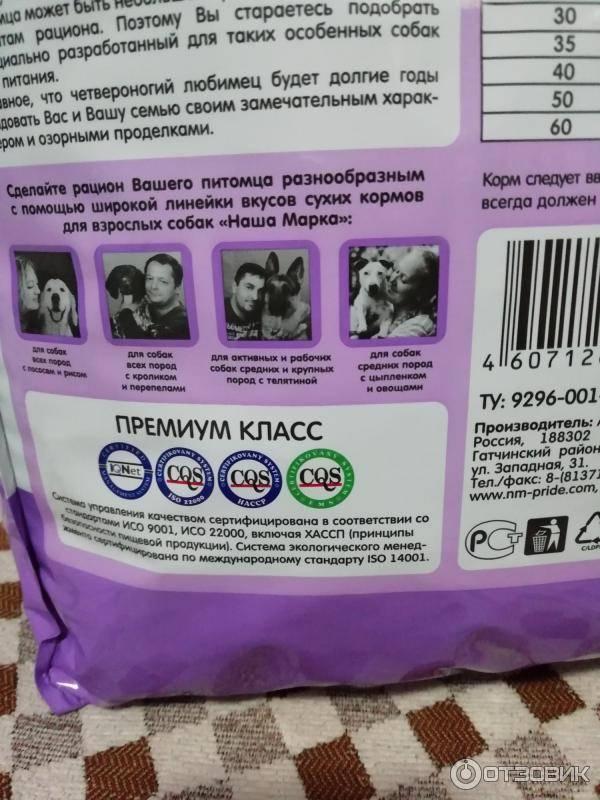 Обзор гипоаллергенных кормов для собак: все о диетическом питании животных