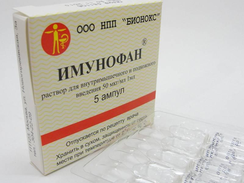 Имунофан для собак: инструкция и показания к применению, отзывы, цена