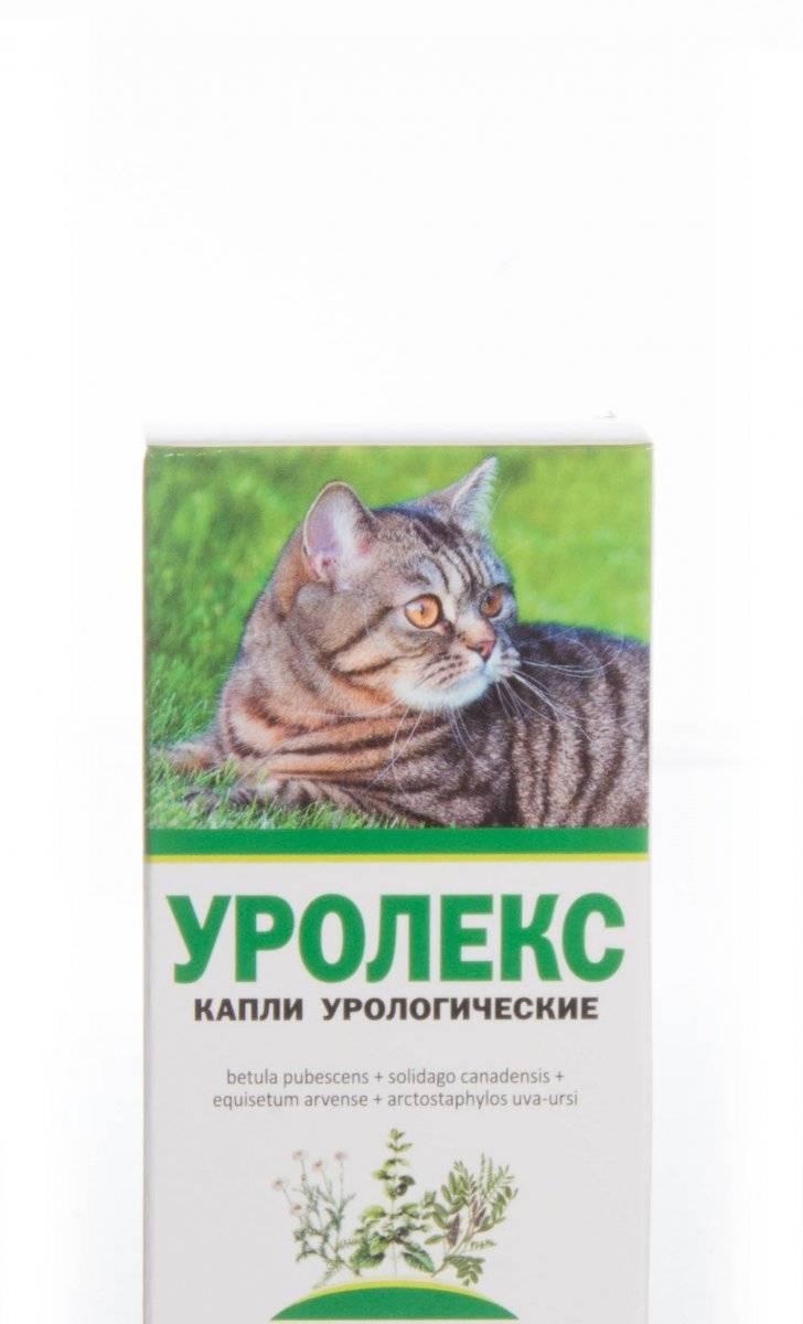 Ураликс | sh pharma | эсэйч фарма