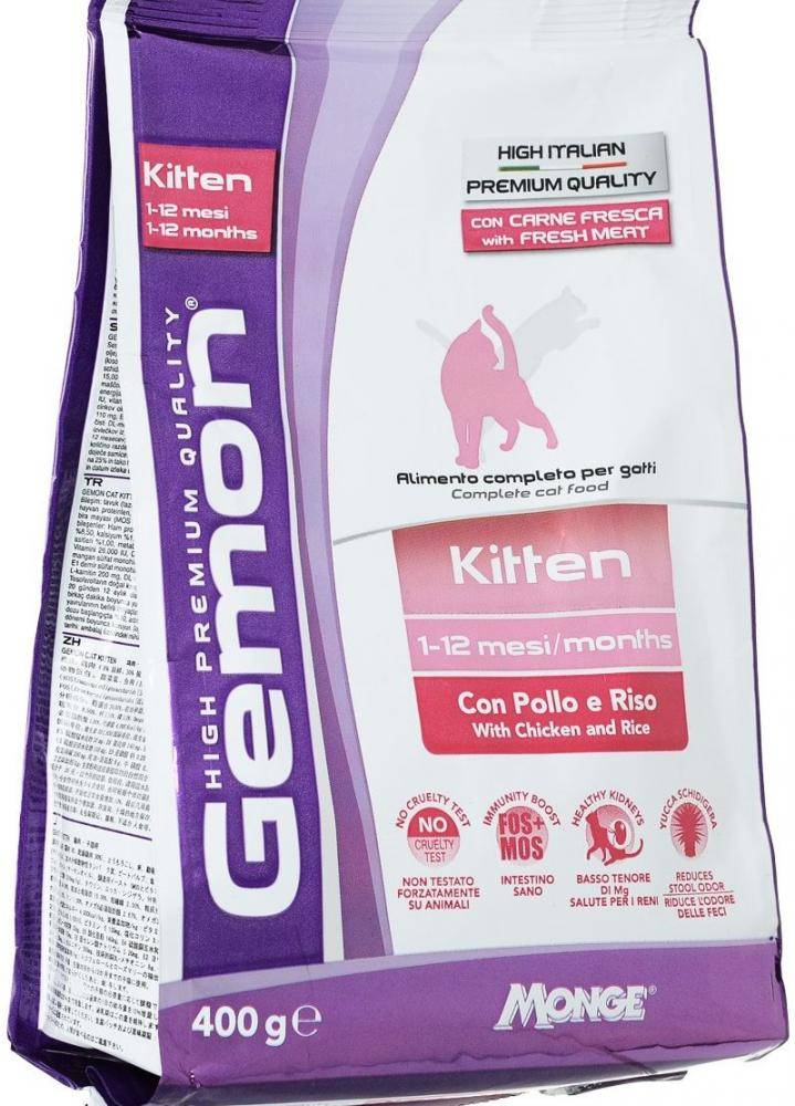 Рекомендации по корму для беременных и кормящих кошек