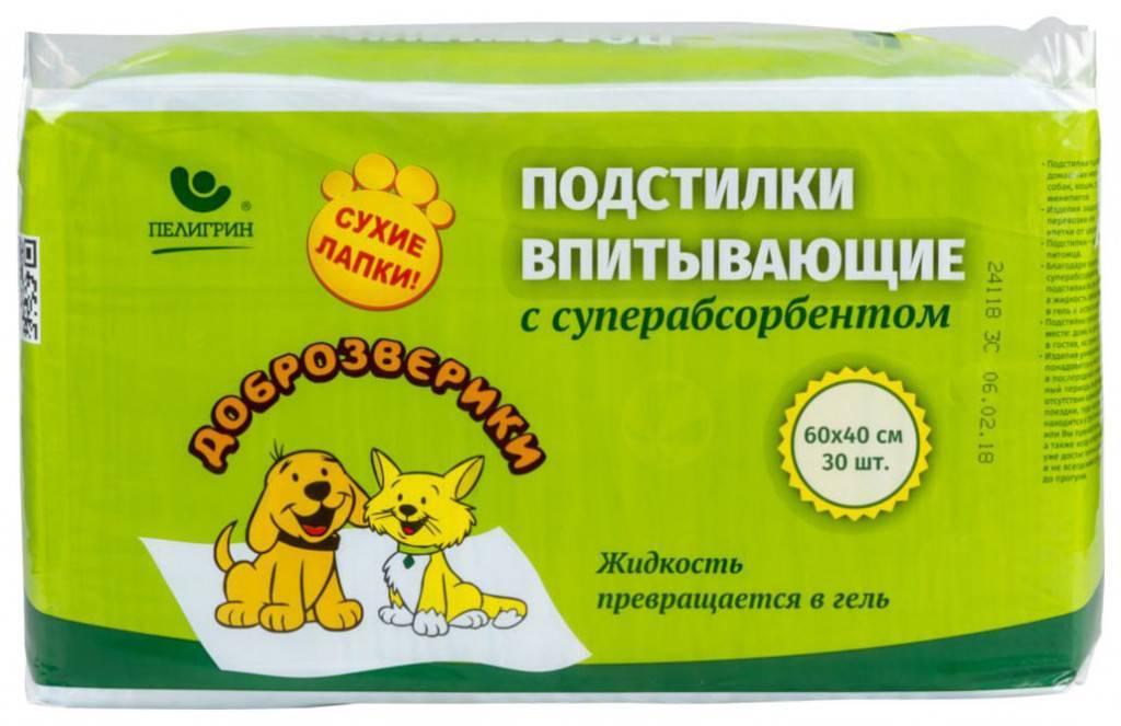 Пеленки для собак: применение, виды и как пользоваться?